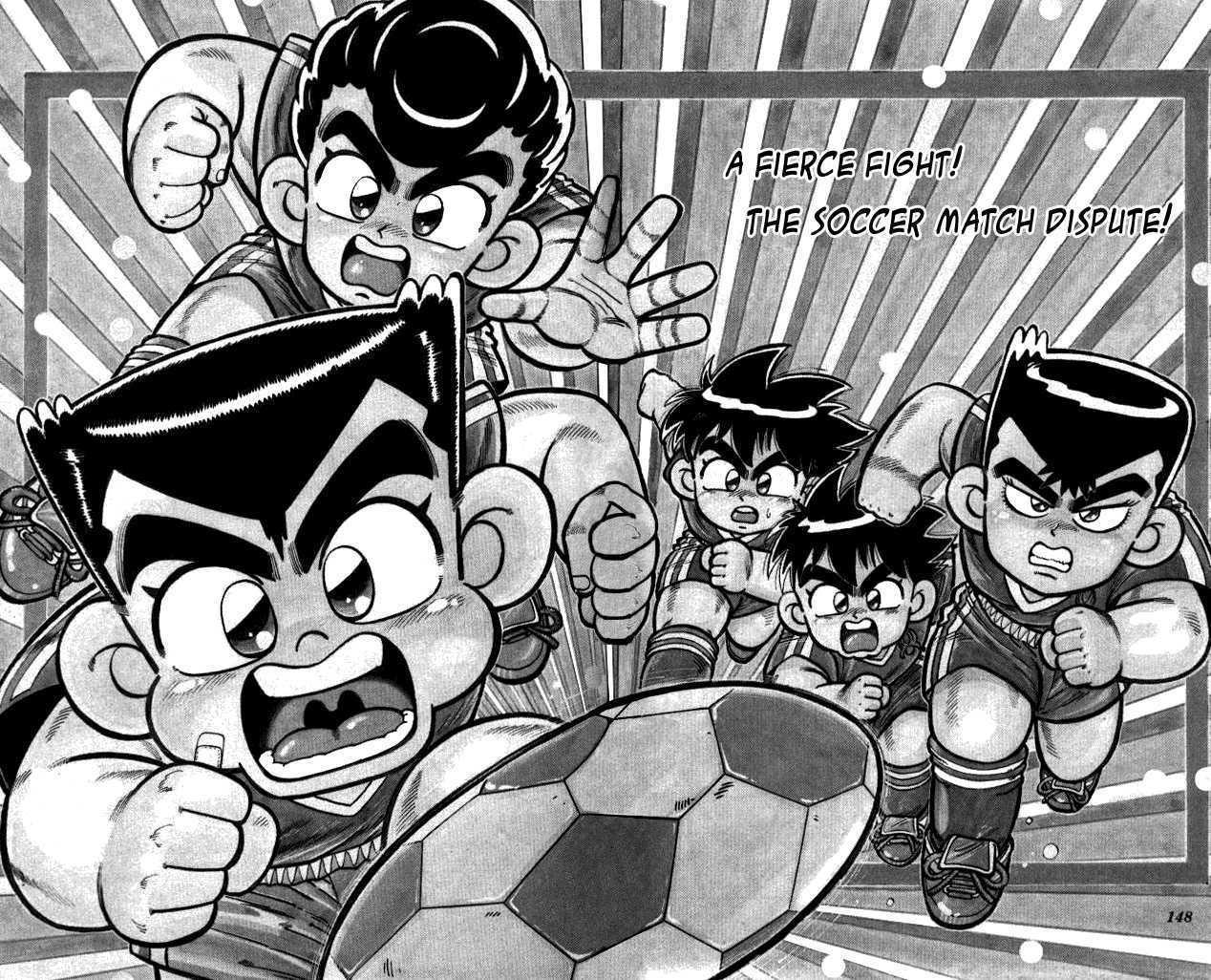 Kunio-kun 9 Page 1