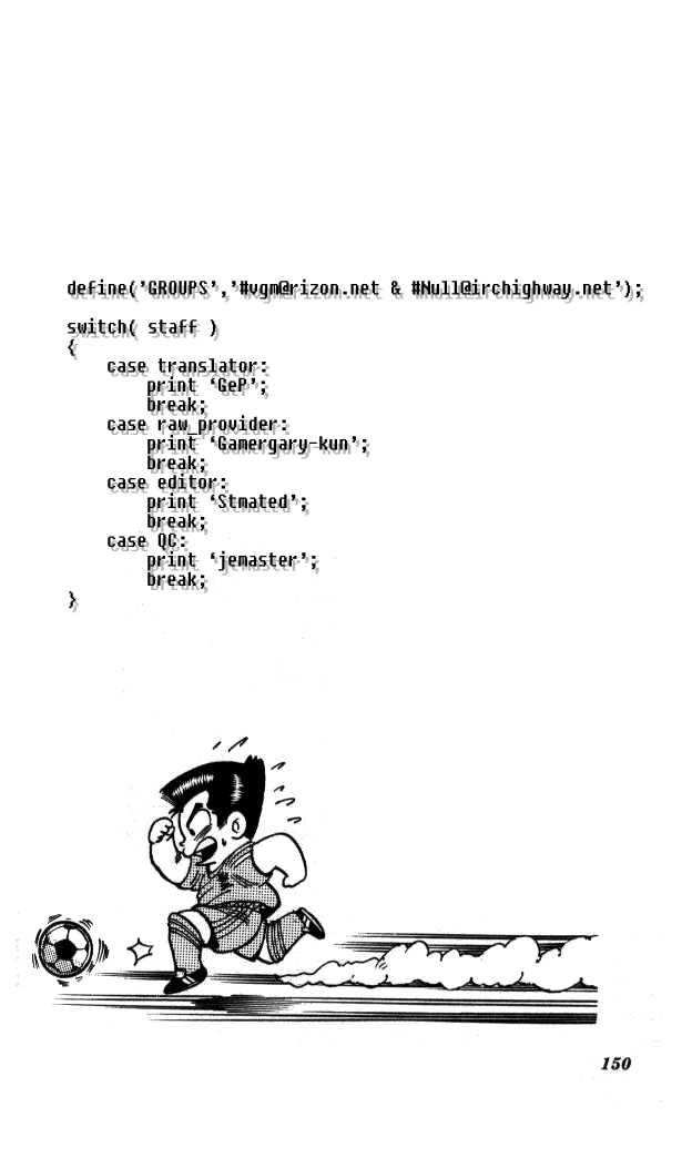 Kunio-kun 9 Page 2