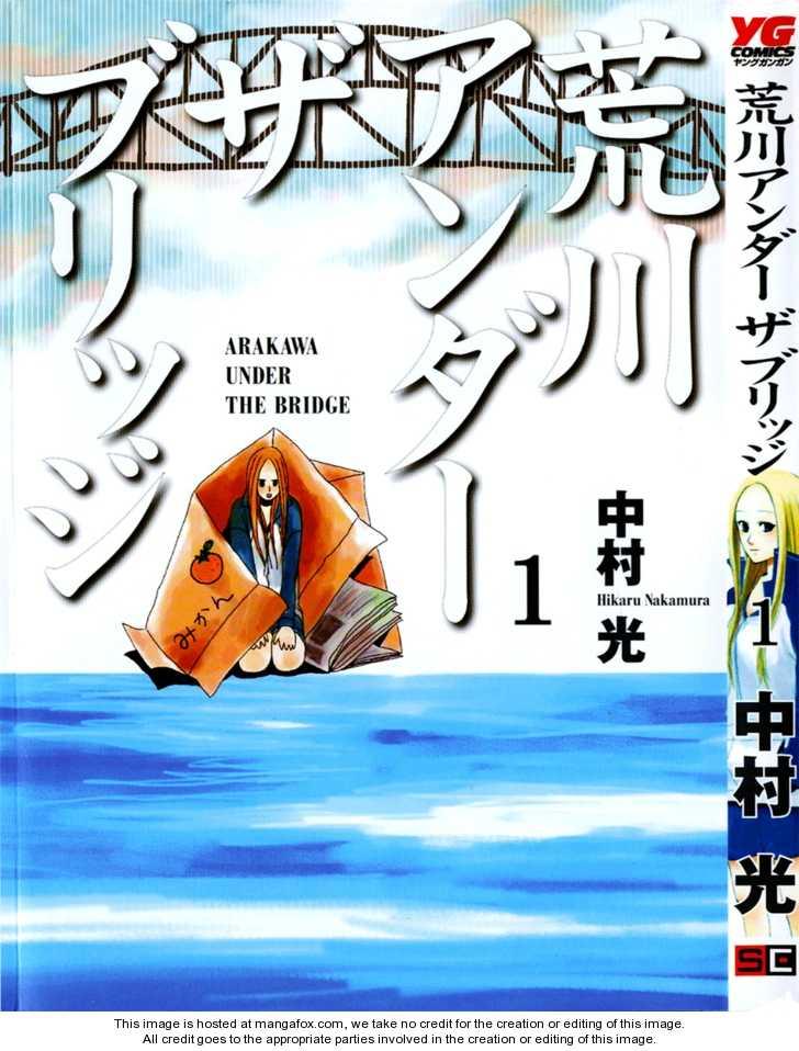 Arakawa Under the Bridge 1 Page 1