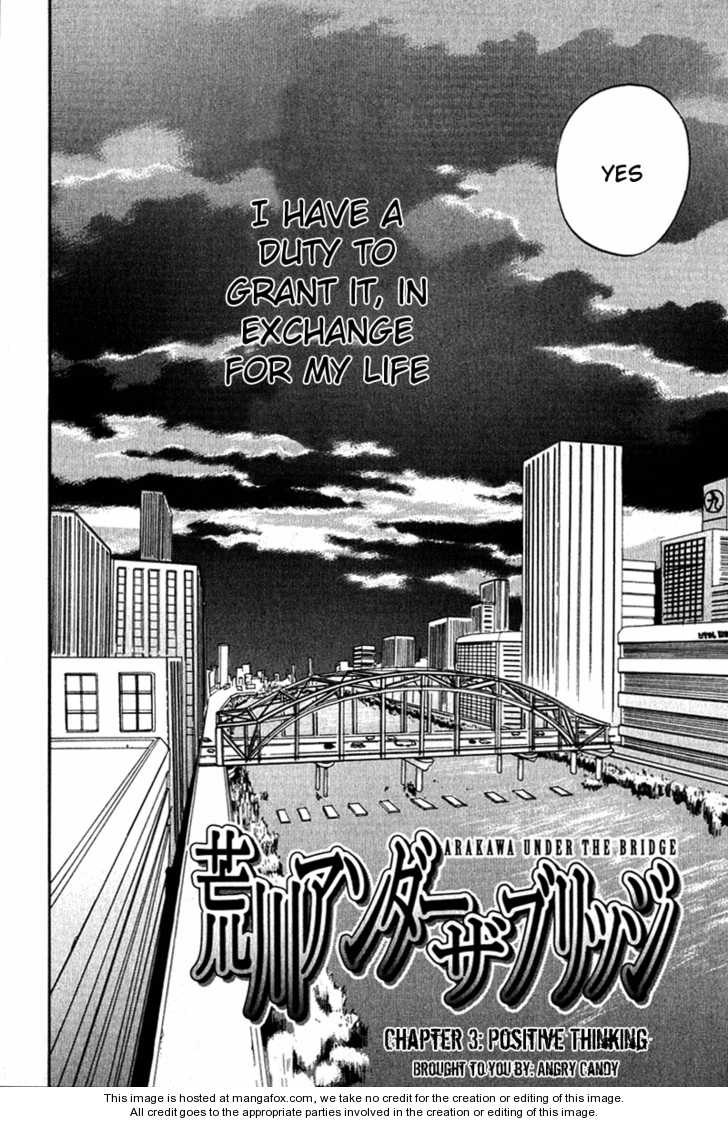 Arakawa Under the Bridge 3 Page 2