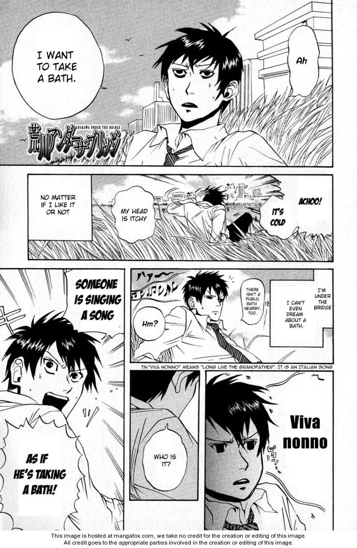 Arakawa Under the Bridge 12 Page 1