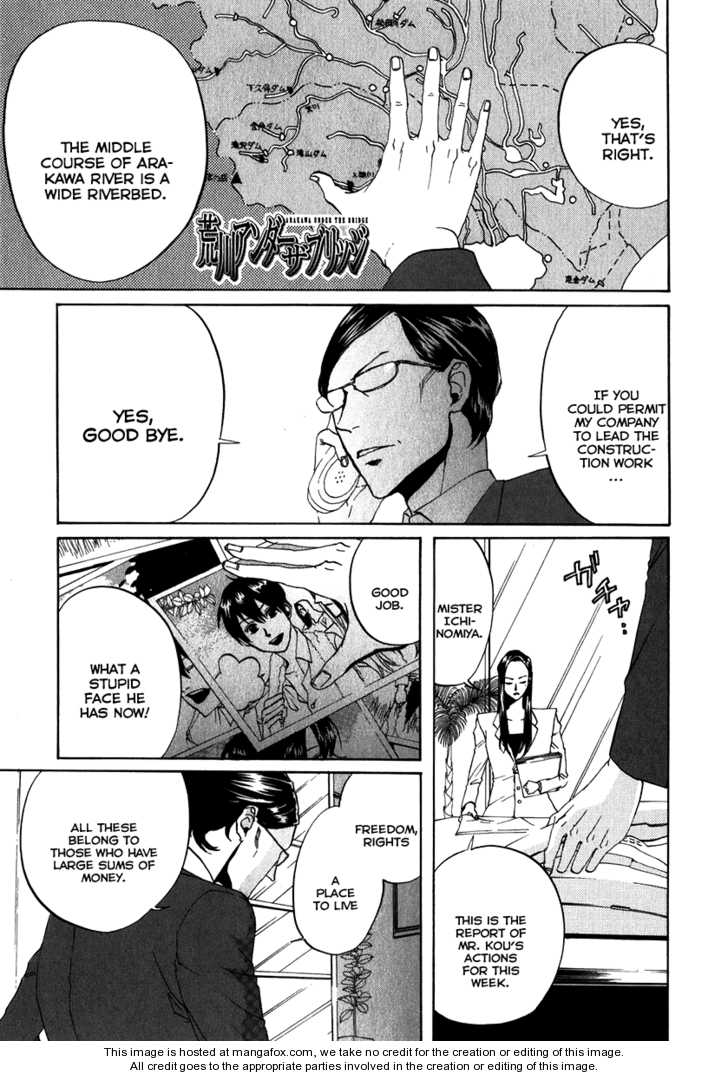 Arakawa Under the Bridge 91 Page 1