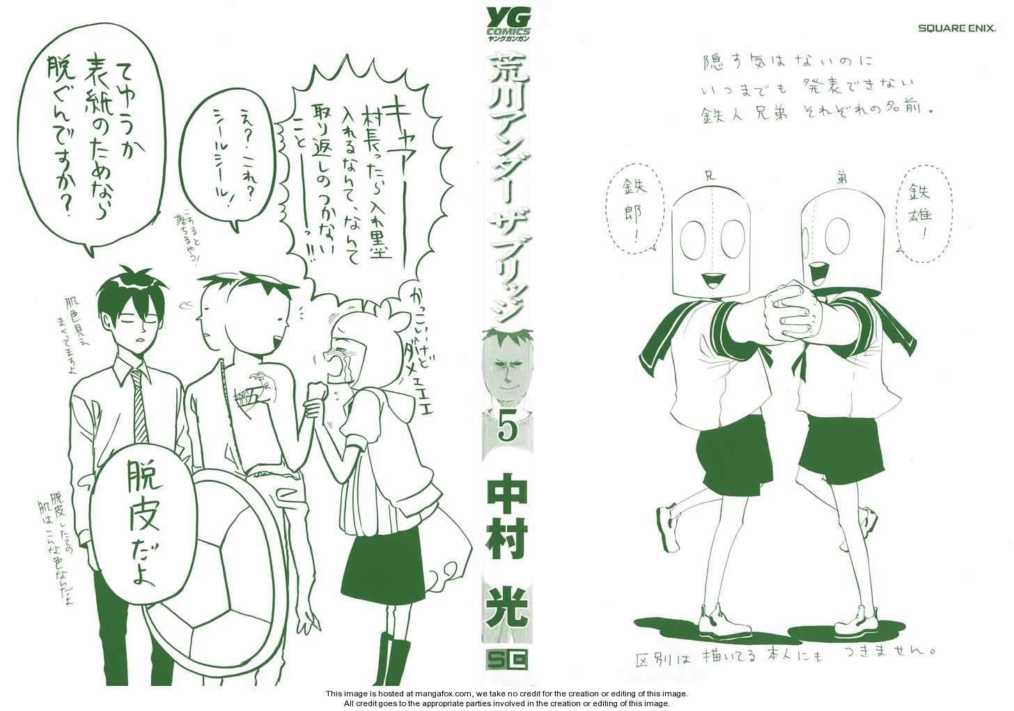Arakawa Under the Bridge 108 Page 2
