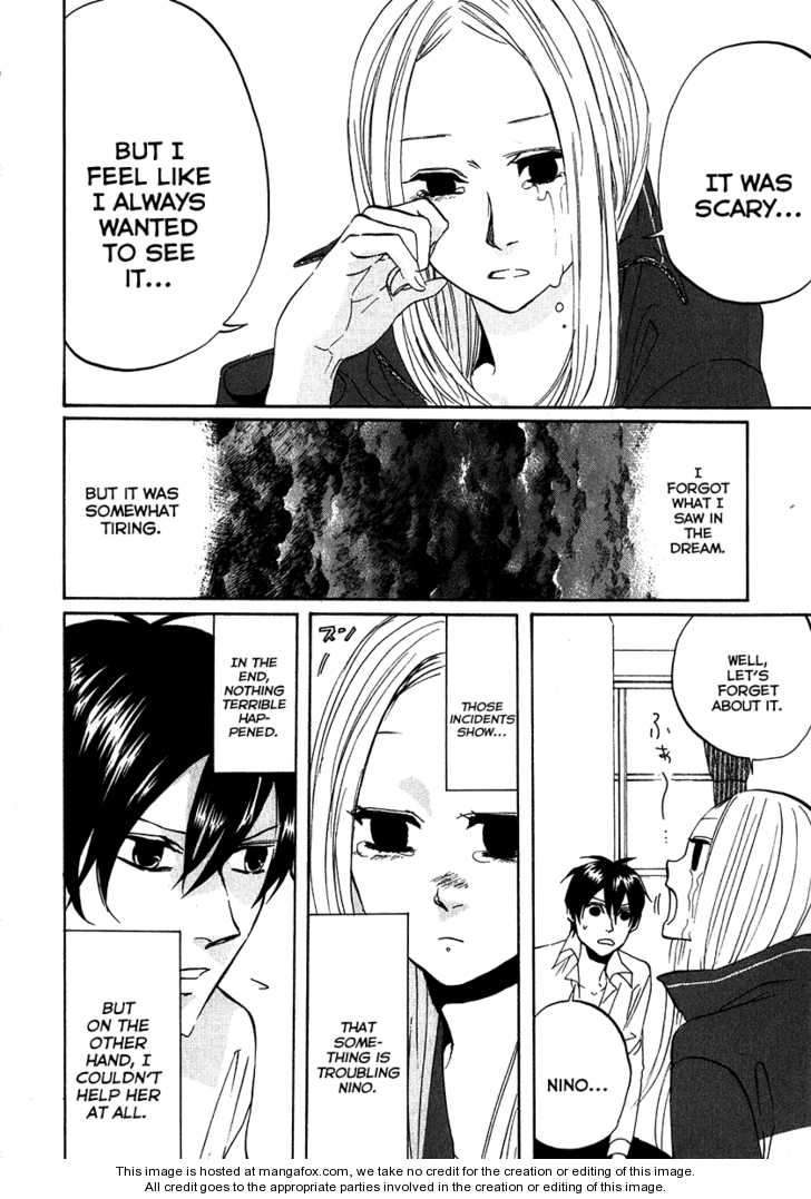 Arakawa Under the Bridge 111 Page 2