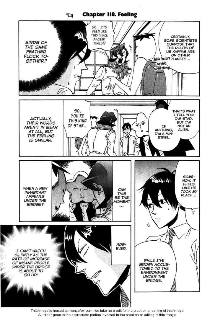 Arakawa Under the Bridge 118 Page 1