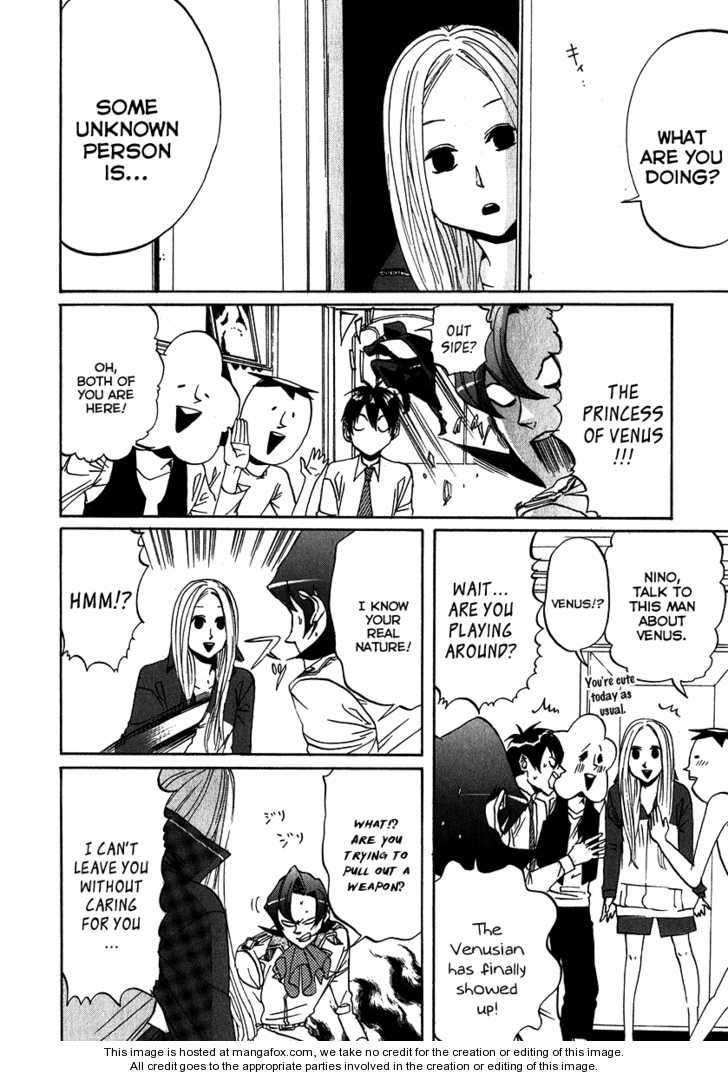 Arakawa Under the Bridge 119 Page 2
