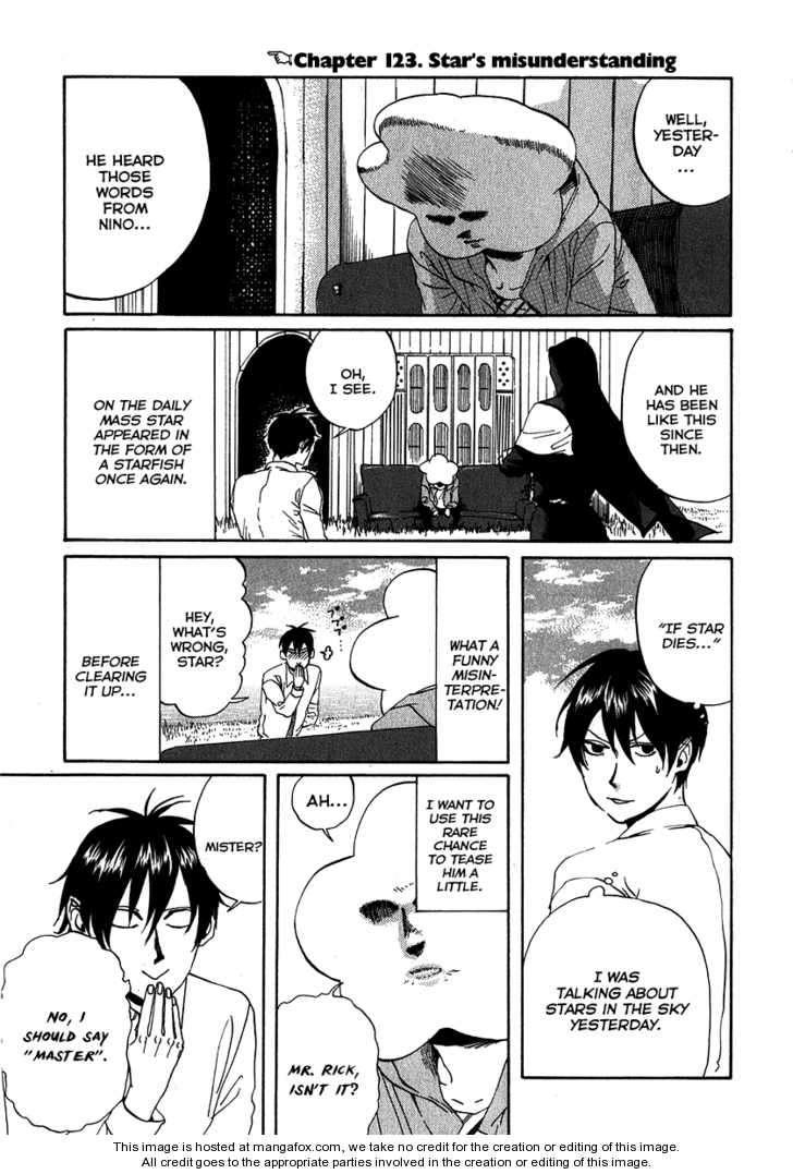 Arakawa Under the Bridge 123 Page 1
