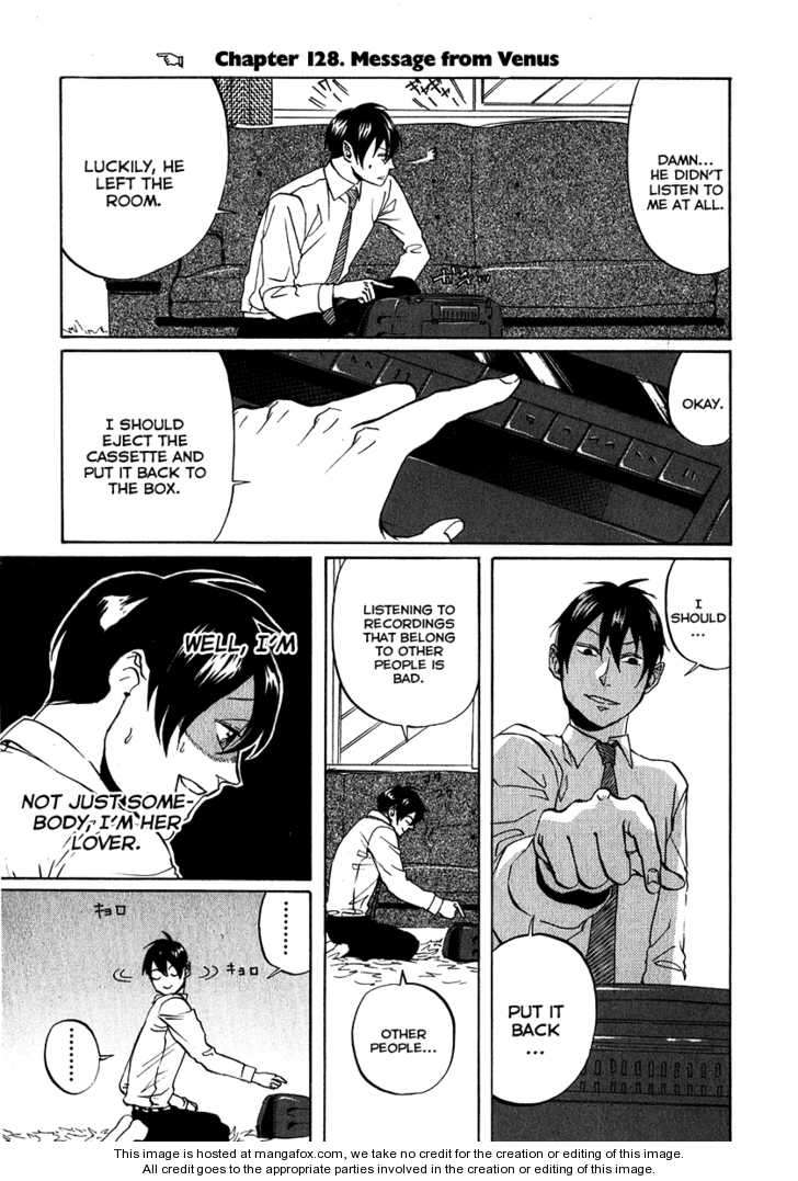 Arakawa Under the Bridge 128 Page 1