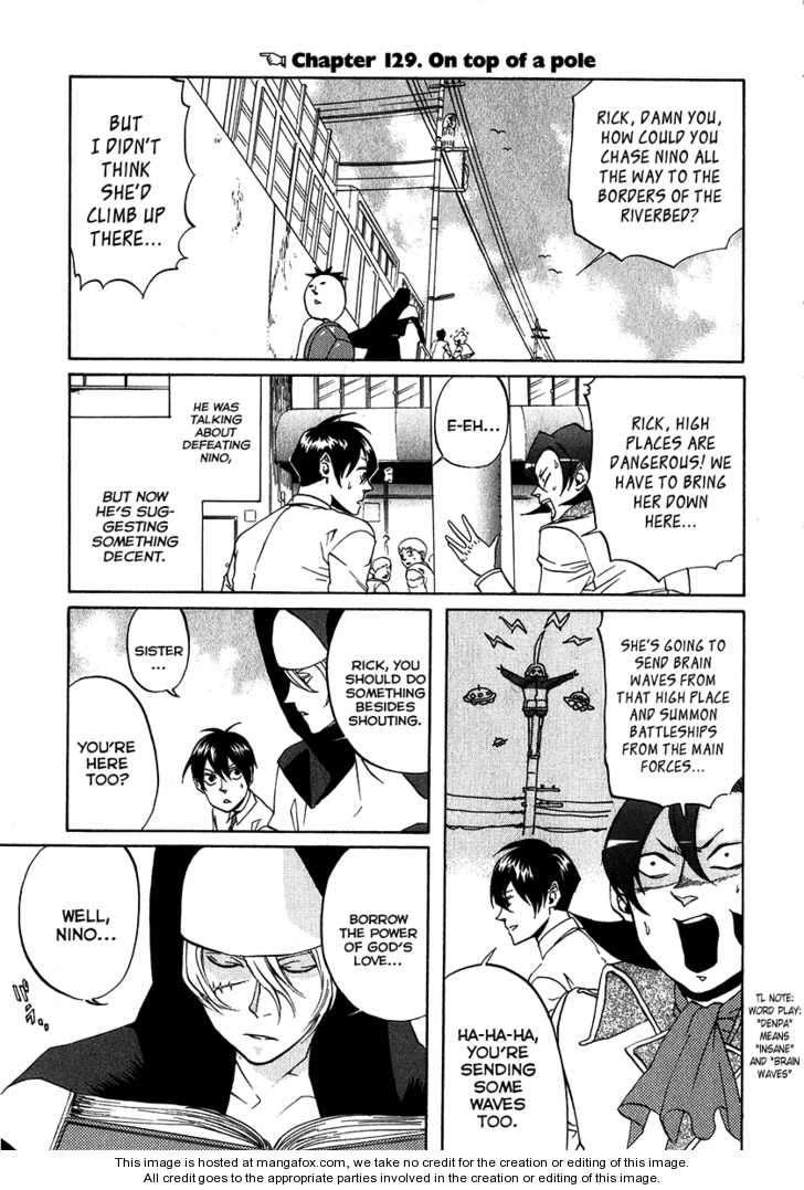Arakawa Under the Bridge 129 Page 1