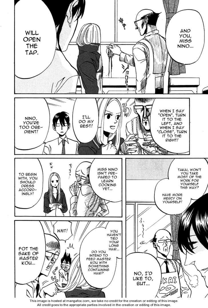 Arakawa Under the Bridge 138 Page 2