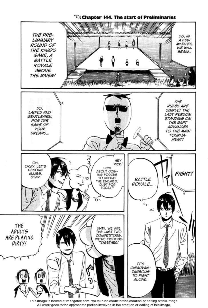 Arakawa Under the Bridge 144 Page 1