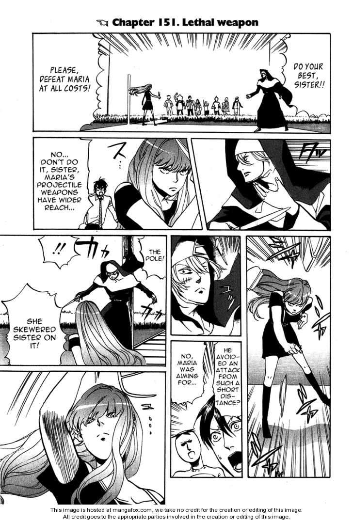 Arakawa Under the Bridge 151 Page 1