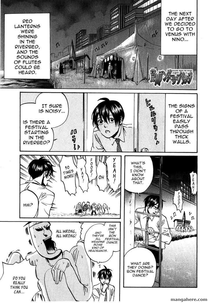 Arakawa Under the Bridge 164 Page 1