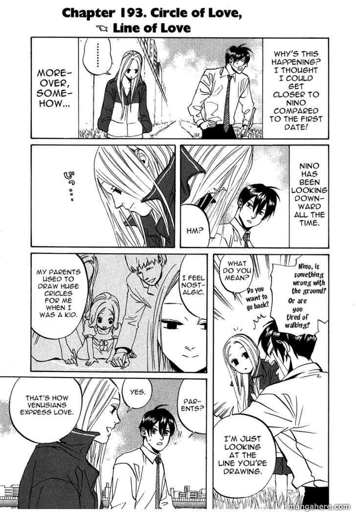 Arakawa Under the Bridge 193 Page 1