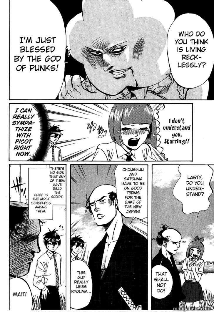 Arakawa Under the Bridge 199 Page 2