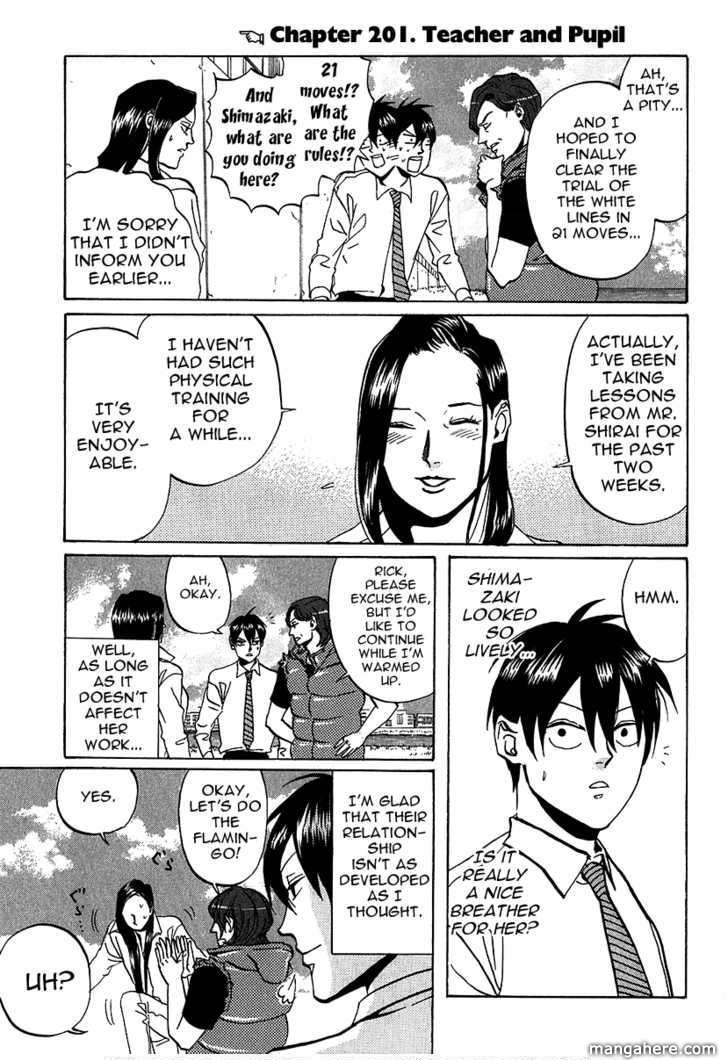 Arakawa Under the Bridge 201 Page 1