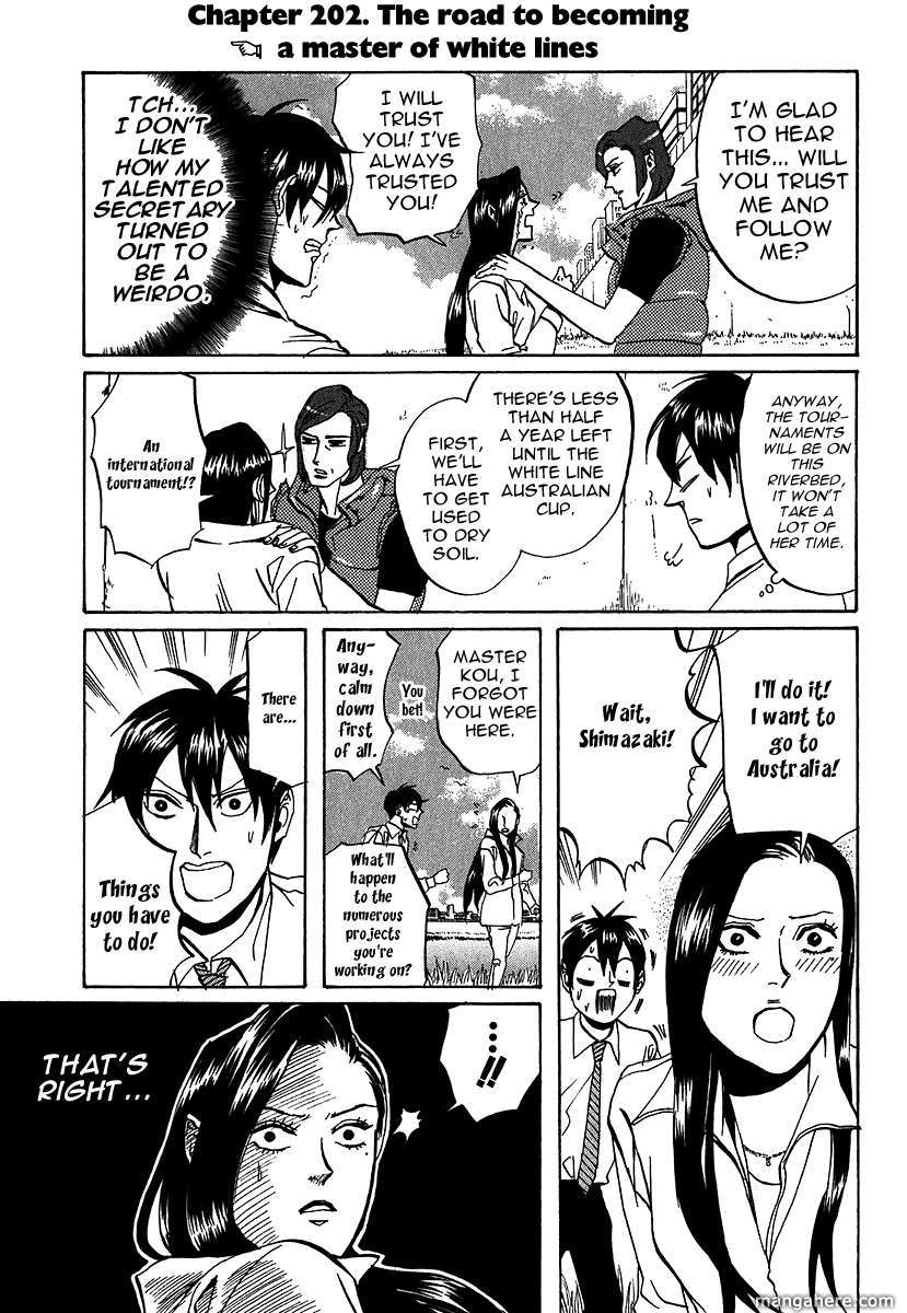 Arakawa Under the Bridge 202 Page 1