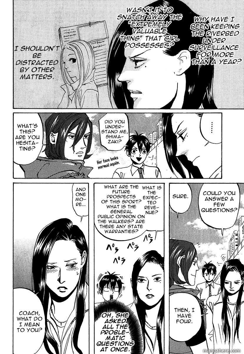 Arakawa Under the Bridge 202 Page 2