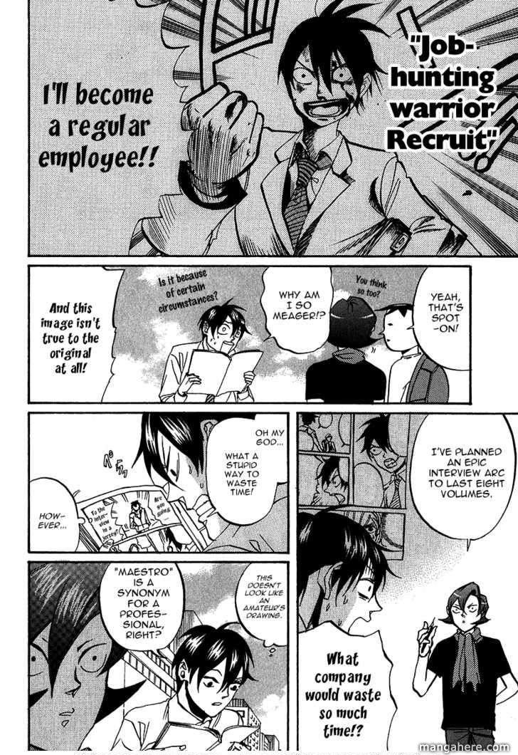 Arakawa Under the Bridge 218 Page 2