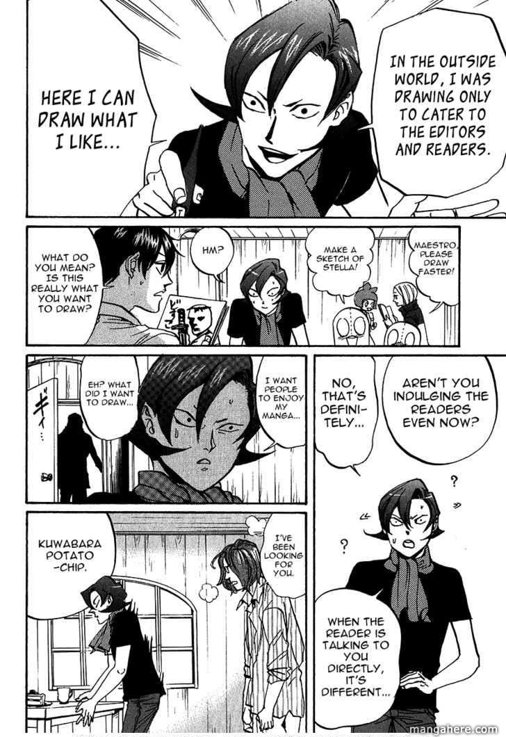 Arakawa Under the Bridge 219 Page 2