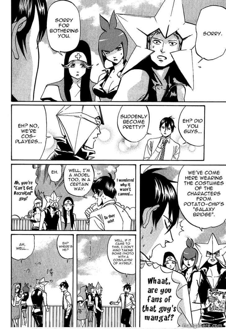 Arakawa Under the Bridge 220 Page 2
