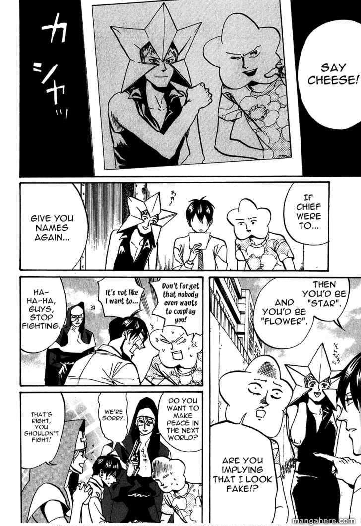 Arakawa Under the Bridge 221 Page 2