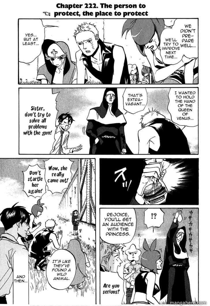 Arakawa Under the Bridge 222 Page 1