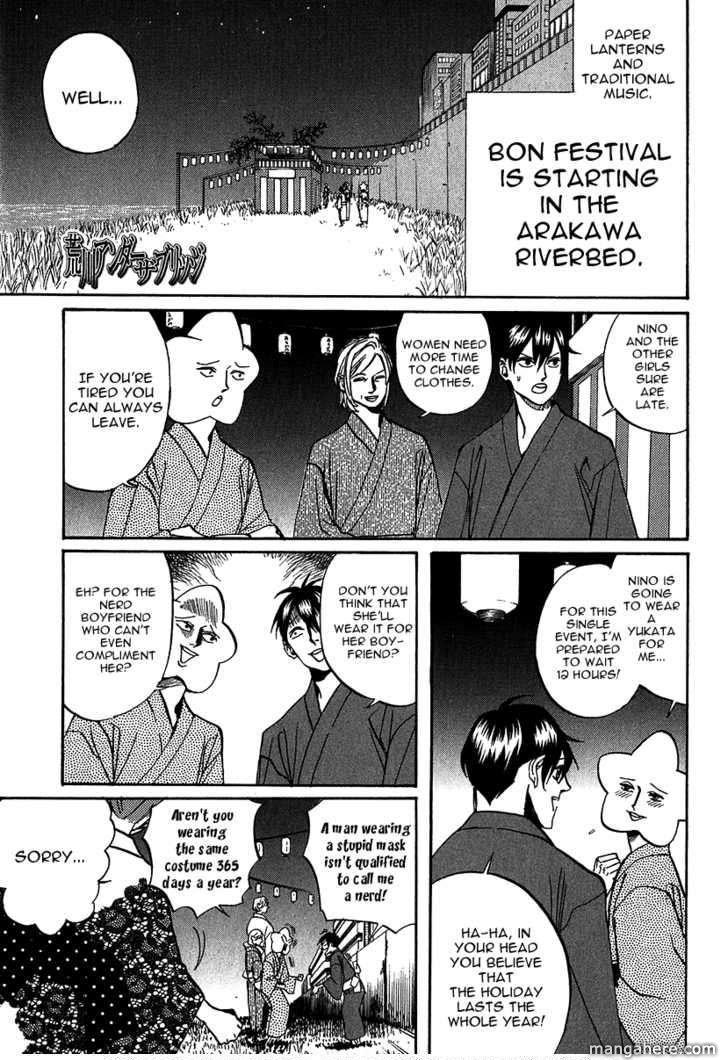 Arakawa Under the Bridge 223 Page 1