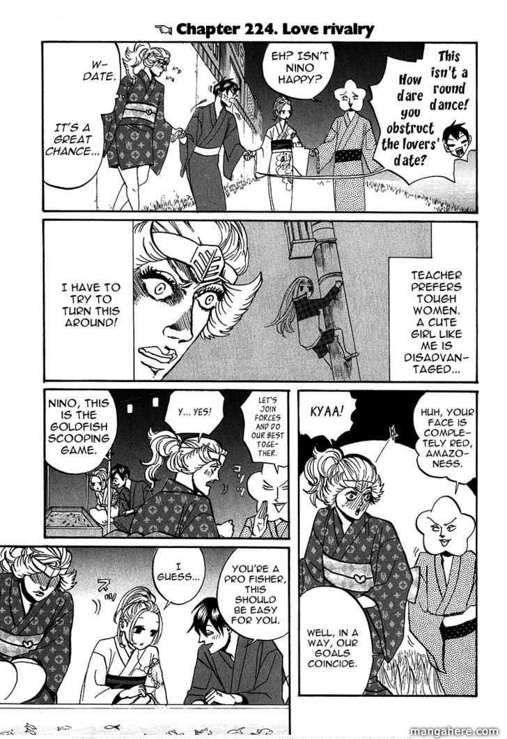 Arakawa Under the Bridge 224 Page 1