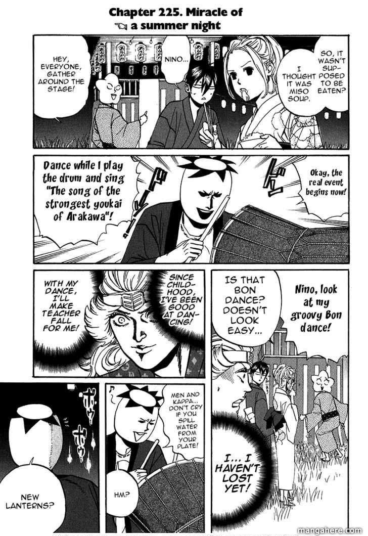 Arakawa Under the Bridge 225 Page 1