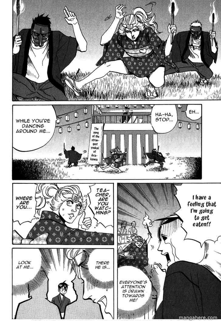 Arakawa Under the Bridge 225 Page 2