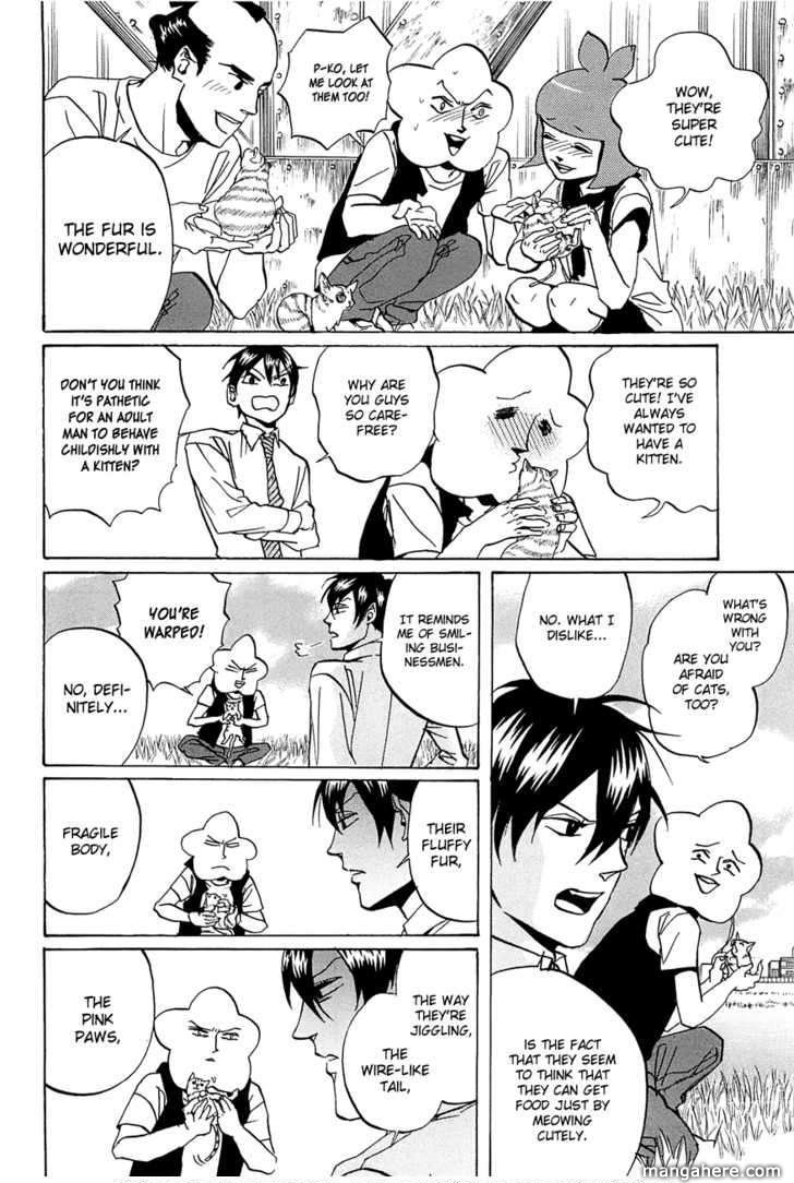 Arakawa Under the Bridge 229 Page 2