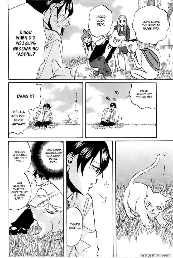 Arakawa Under the Bridge 231 Page 2