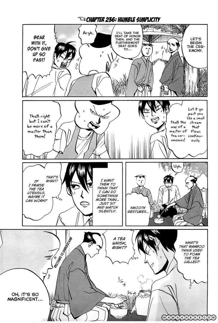 Arakawa Under the Bridge 236 Page 1