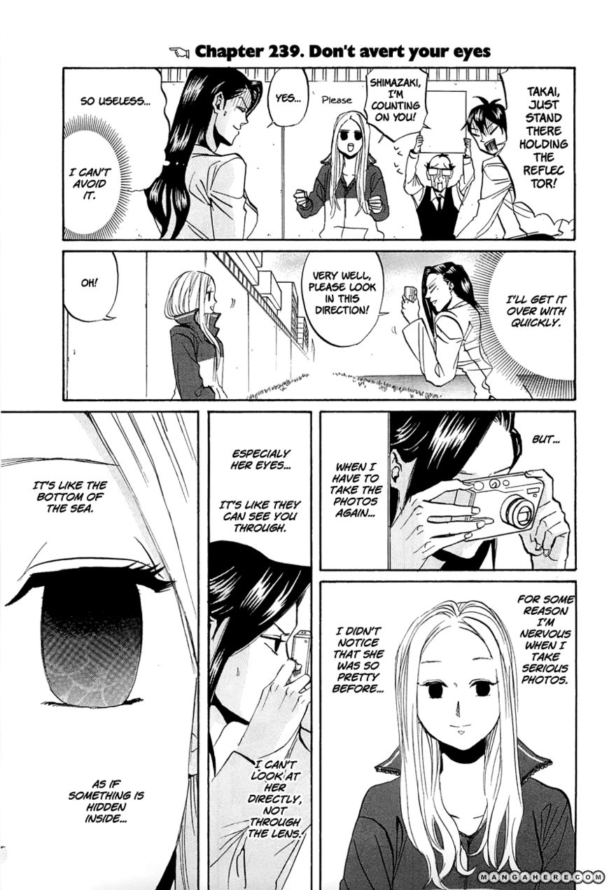Arakawa Under the Bridge 239 Page 1