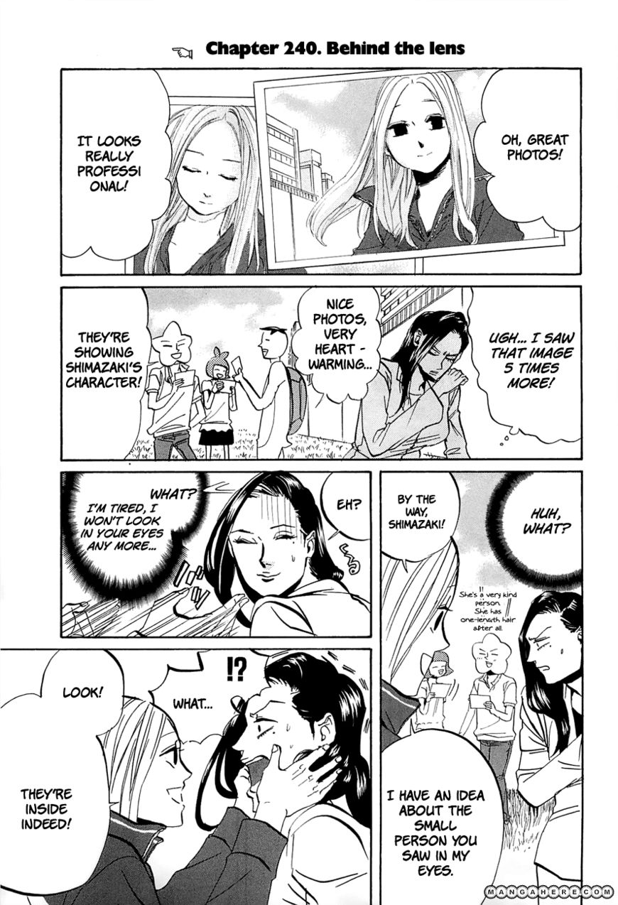 Arakawa Under the Bridge 240 Page 1