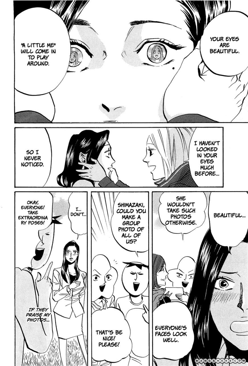 Arakawa Under the Bridge 240 Page 2