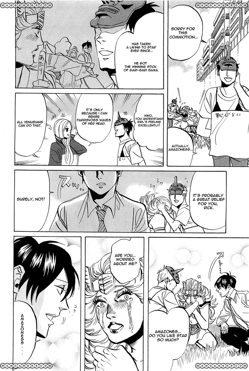 Arakawa Under the Bridge 245 Page 2