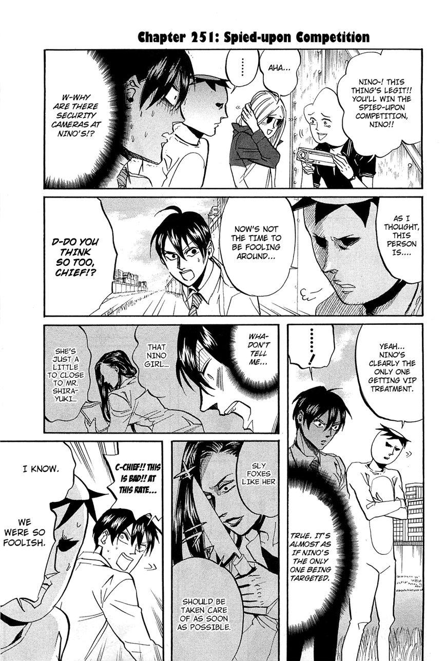 Arakawa Under the Bridge 251 Page 2