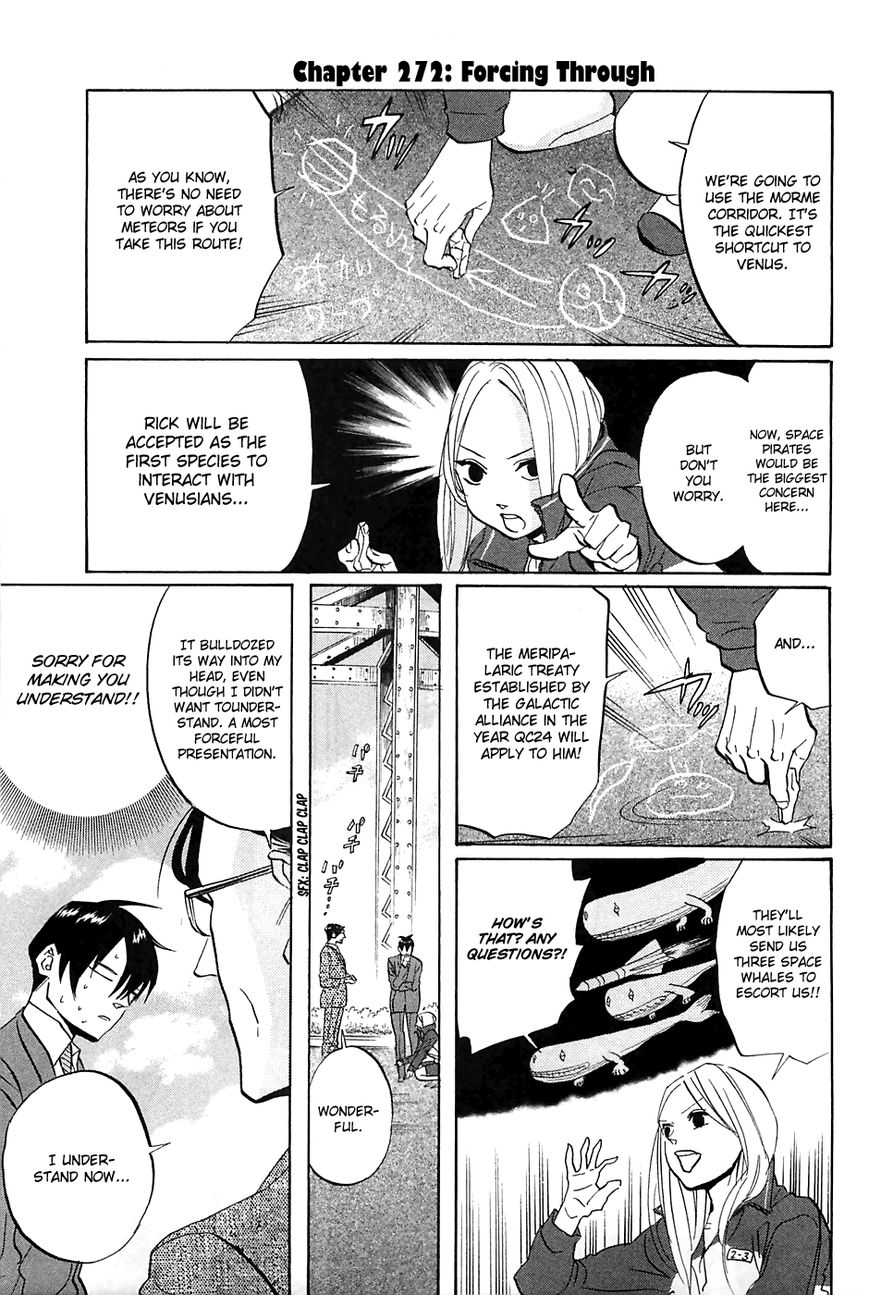 Arakawa Under the Bridge 272 Page 2