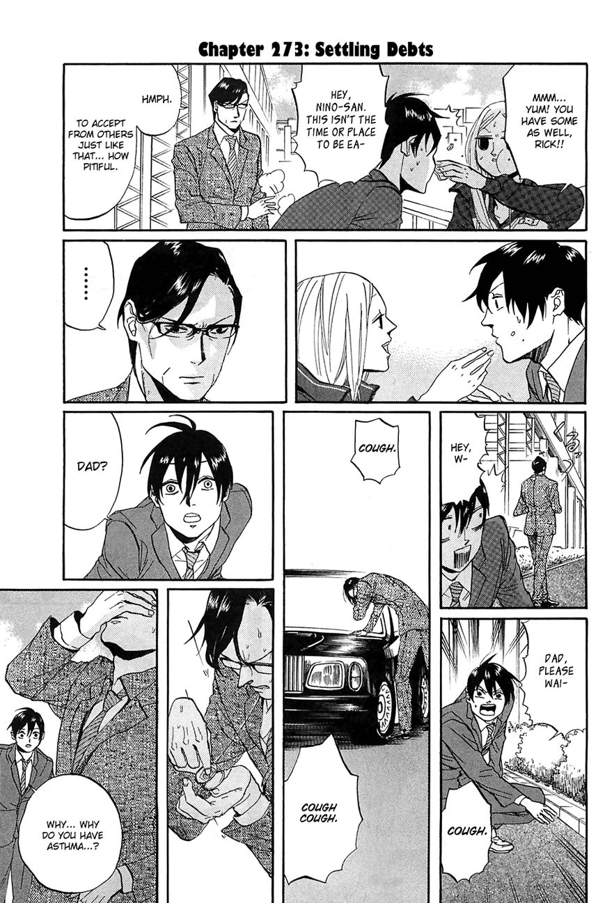 Arakawa Under the Bridge 273 Page 2