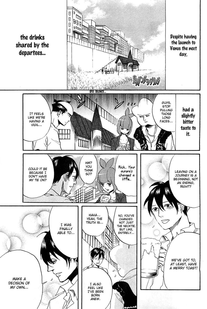 Arakawa Under the Bridge 274 Page 2
