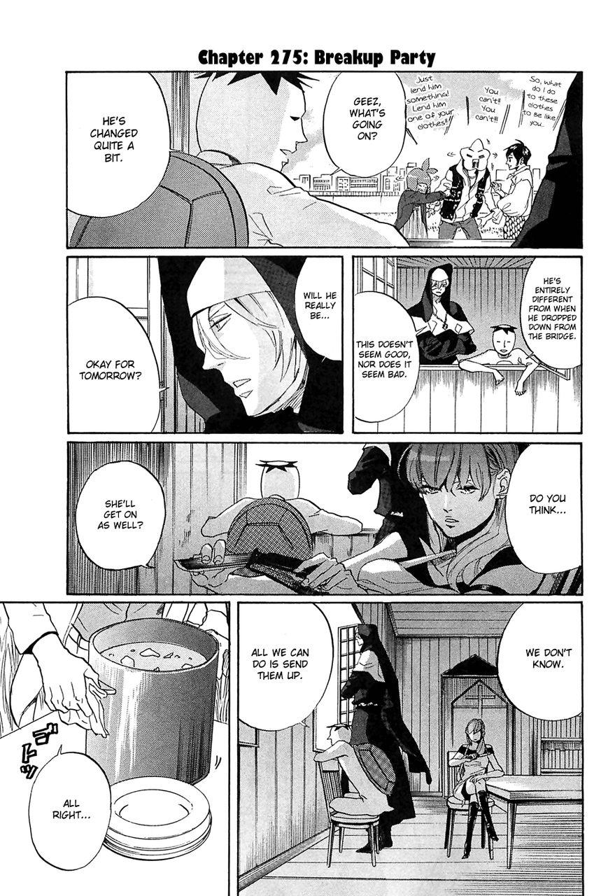 Arakawa Under the Bridge 275 Page 2