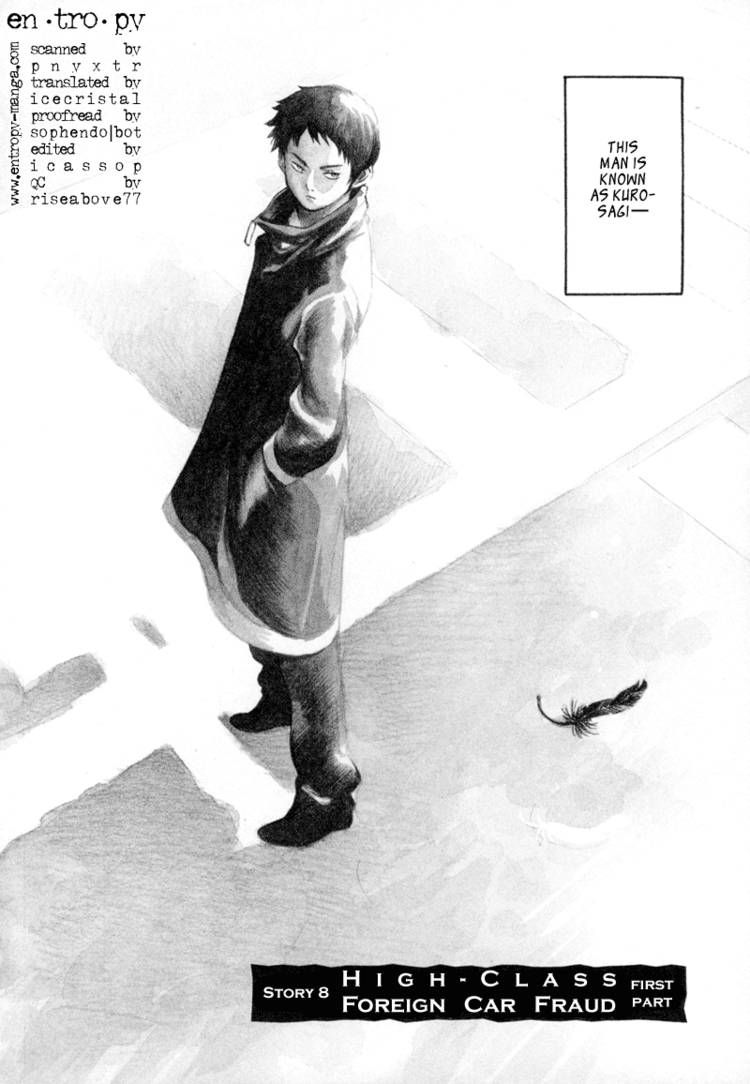 Kurosagi 8 Page 1