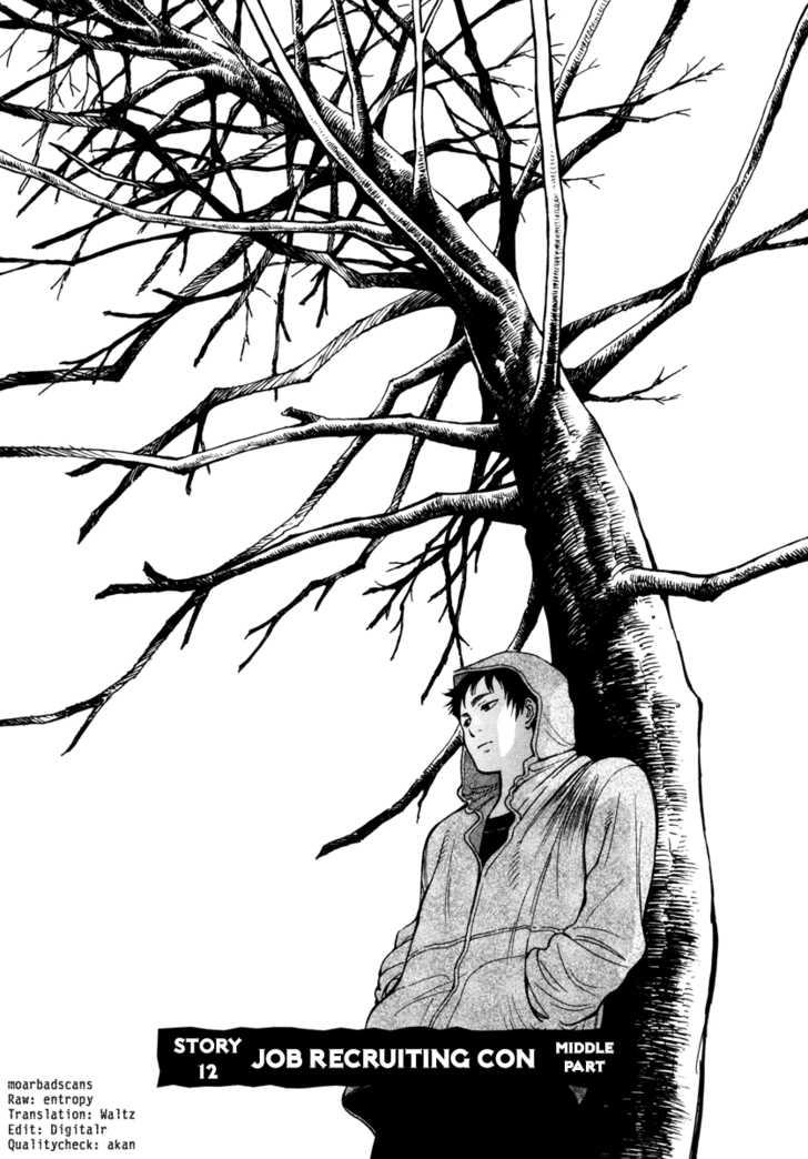 Kurosagi 12 Page 2