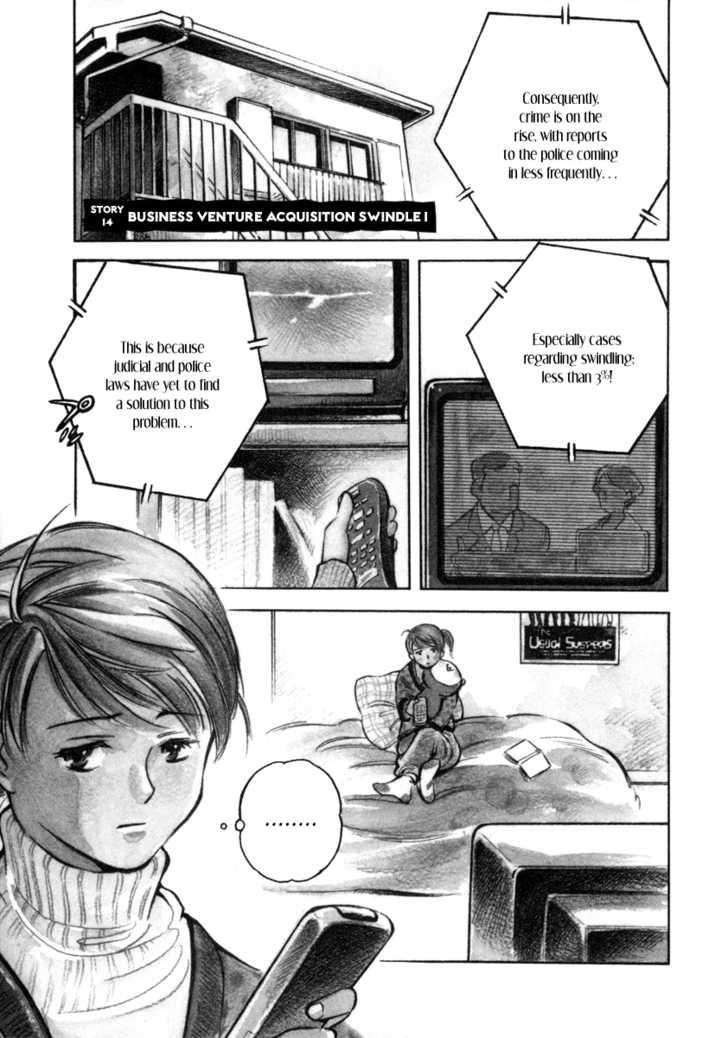 Kurosagi 14 Page 1