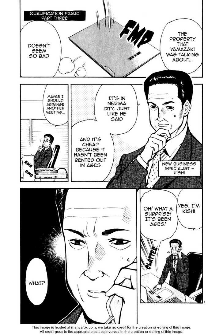 Kurosagi 24 Page 1
