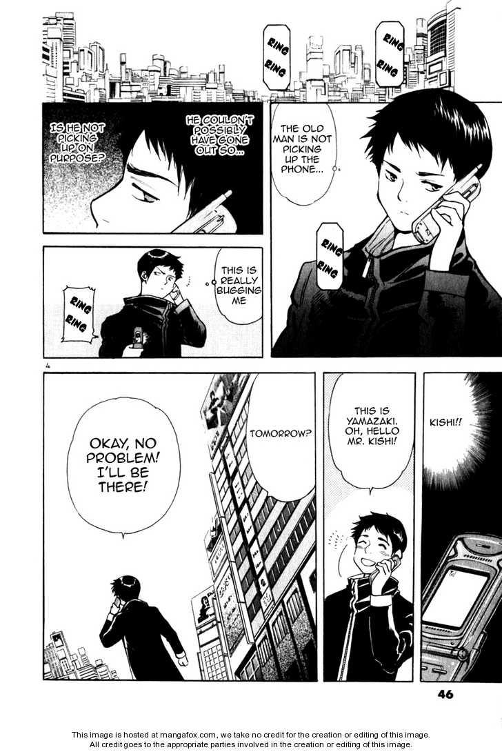 Kurosagi 24 Page 4