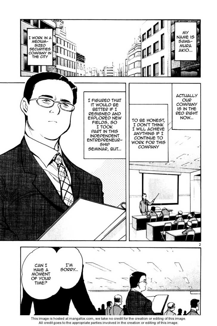 Kurosagi 25 Page 3