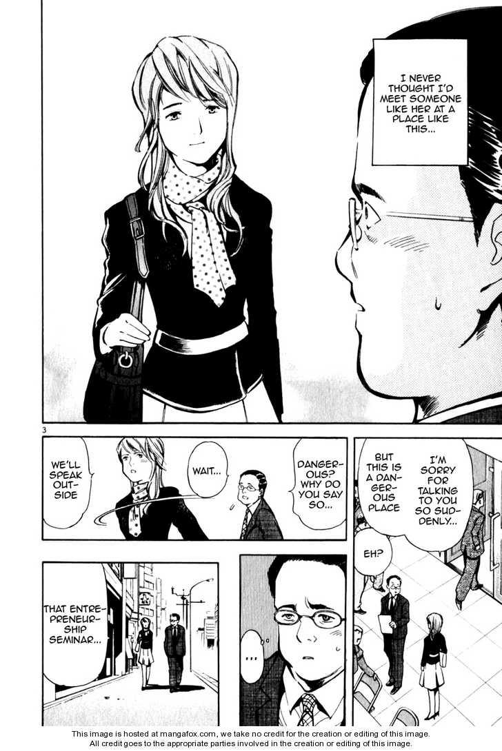 Kurosagi 25 Page 4
